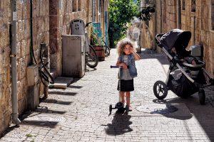 טיול לירושלים - סיבוב בשכונת נחלאות