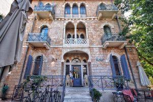 וילה במושבה ירושלים